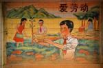 China Plakat