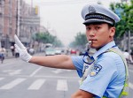 China Polizist